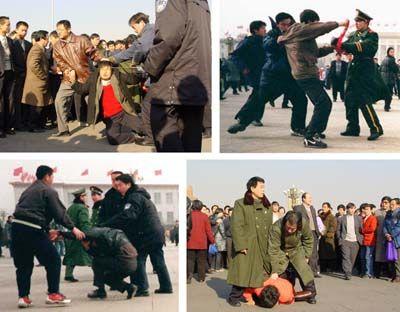 Фалуньгун, преследование в Китае,
