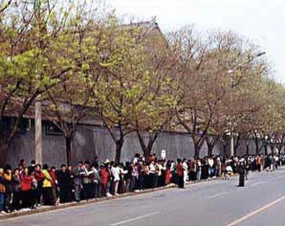 мирный протест, 25 апреля 1999 года,
