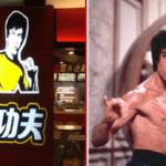 Дочь Брюса Ли борется за имидж отца с закусочными в КНР