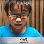 В 8 лет китайский мальчик обучает программированию своих учеников