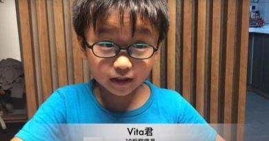 китайский мальчик, программирование,