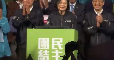 Тайвань, Цай Инвэнь,