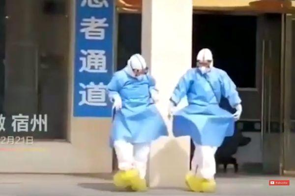 медики в Китае, известный танец,