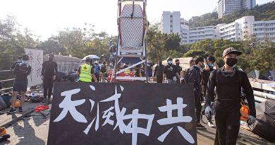 протесты, Гонконг,