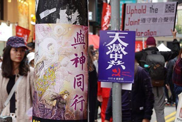 Гонконг, протесты,