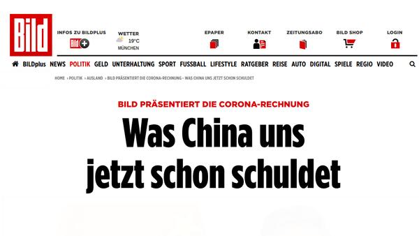 немецкая газета, BILD