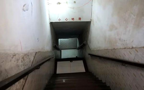 подземный бункер, Пекин,
