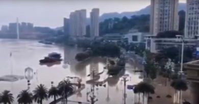пророчество о наводнении